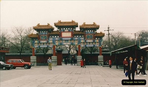 1993-04-03 to 24 China & Hong Kong.  (22)022