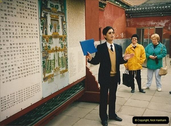 1993-04-03 to 24 China & Hong Kong.  (24)024