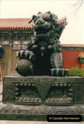 1993-04-03 to 24 China & Hong Kong.  (26)026