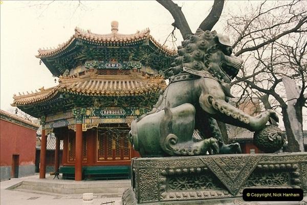 1993-04-03 to 24 China & Hong Kong.  (28)028