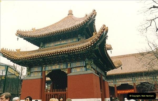 1993-04-03 to 24 China & Hong Kong.  (29)029