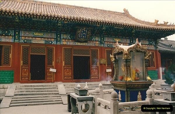 1993-04-03 to 24 China & Hong Kong.  (30)030