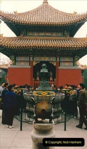 1993-04-03 to 24 China & Hong Kong.  (32)032
