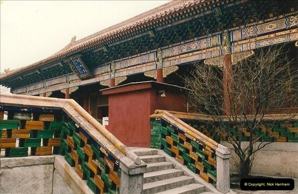 1993-04-03 to 24 China & Hong Kong.  (35)035