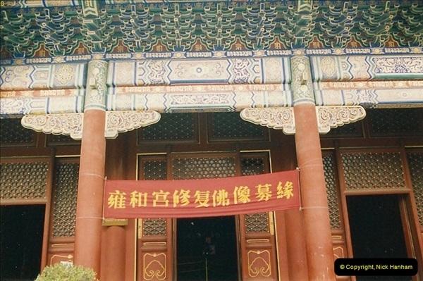 1993-04-03 to 24 China & Hong Kong.  (36)036