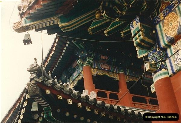 1993-04-03 to 24 China & Hong Kong.  (37)037