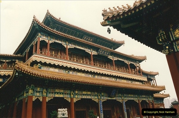 1993-04-03 to 24 China & Hong Kong.  (38)038