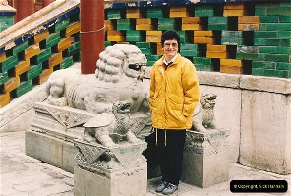 1993-04-03 to 24 China & Hong Kong.  (39)039
