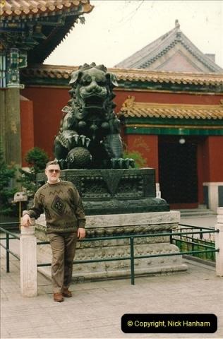 1993-04-03 to 24 China & Hong Kong.  (40)040