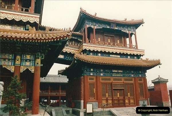 1993-04-03 to 24 China & Hong Kong.  (41)041
