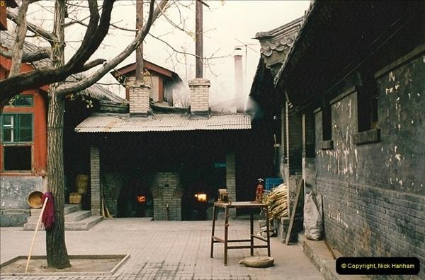 1993-04-03 to 24 China & Hong Kong.  (42)042