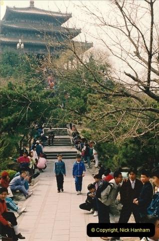 1993-04-03 to 24 China & Hong Kong.  (43)043