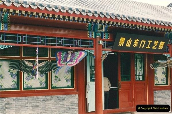 1993-04-03 to 24 China & Hong Kong.  (51)051