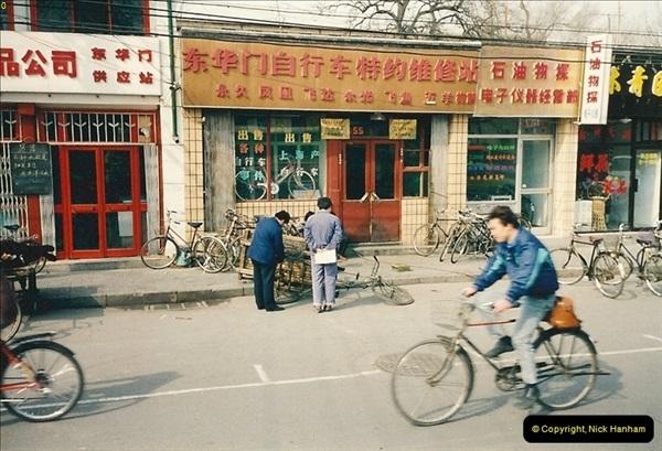 1993-04-03 to 24 China & Hong Kong.  (68)068