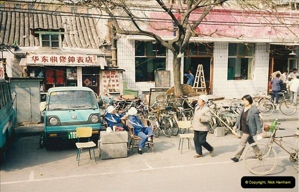 1993-04-03 to 24 China & Hong Kong.  (69)069