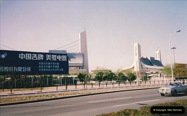 1993-04-03 to 24 China & Hong Kong.  (75)075
