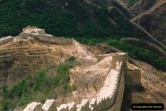 1993-04-03 to 24 China & Hong Kong.  (124)124