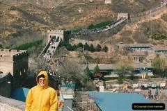 1993-04-03 to 24 China & Hong Kong.  (135)135