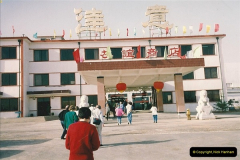 1993-04-03 to 24 China & Hong Kong.  (139)139