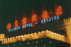 1993-04-03 to 24 China & Hong Kong.  (141)141