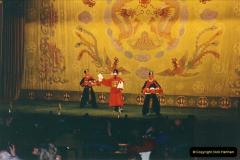 1993-04-03 to 24 China & Hong Kong.  (143)143