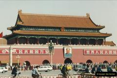 1993-04-03 to 24 China & Hong Kong.  (191)191
