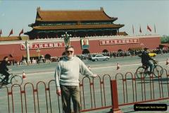 1993-04-03 to 24 China & Hong Kong.  (194)194