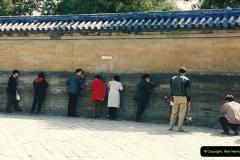 1993-04-03 to 24 China & Hong Kong.  (207)207