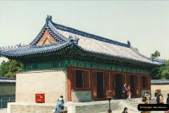 1993-04-03 to 24 China & Hong Kong.  (210)210