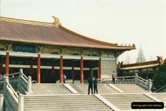 1993-04-03 to 24 China & Hong Kong.  (238)238