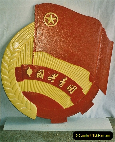 China Rail Plates Restorations. Picture (13) 13