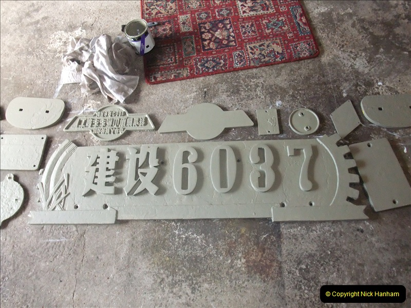 China Rail Plates Restorations. Picture (21) 21