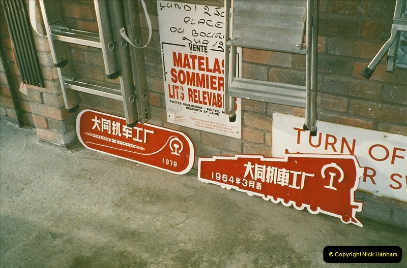 China Rail Plates Restorations. Picture (39) 39