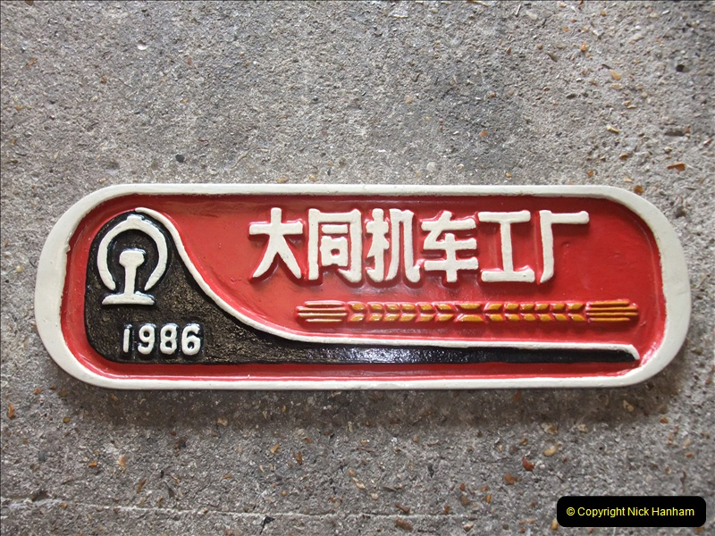 China Rail Plates Restorations. Picture (42) 42