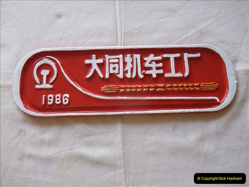 China Rail Plates Restorations. Picture (43) 43