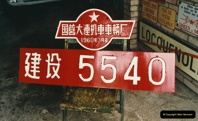 China Rail Plates Restorations. Picture (48) 48