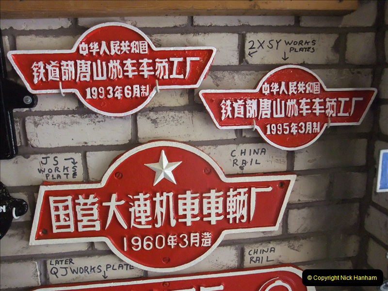 China Rail Plates Restorations. Picture (50) 50
