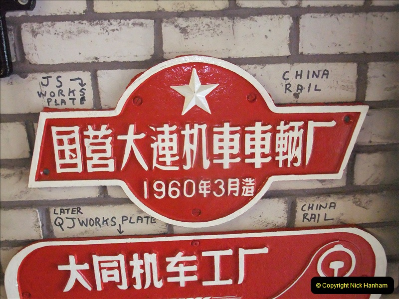 China Rail Plates Restorations. Picture (54) 54