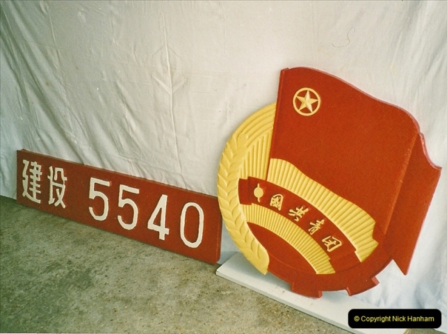 China Rail Plates Restorations. Picture (12) 12
