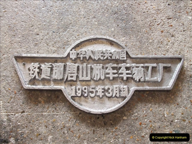 China Rail Plates Restorations. Picture (16) 16