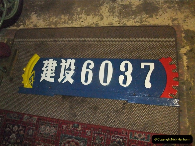 China Rail Plates Restorations. Picture (27) 27