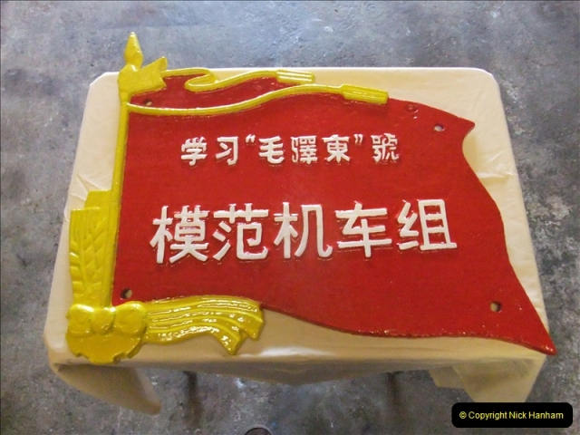 China Rail Plates Restorations. Picture (34) 34