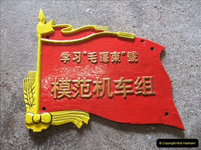 China Rail Plates Restorations. Picture (35) 35