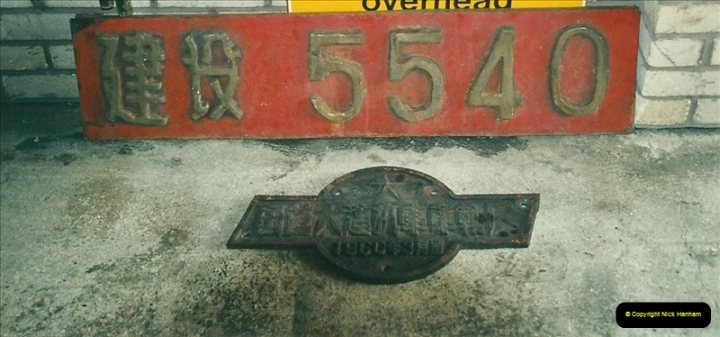 China Rail Plates Restorations. Picture (44) 44