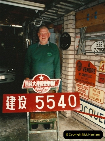 China Rail Plates Restorations. Picture (46) 46