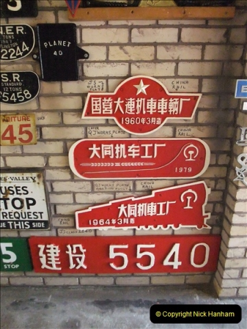 China Rail Plates Restorations. Picture (49) 49
