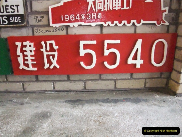 China Rail Plates Restorations. Picture (51) 51