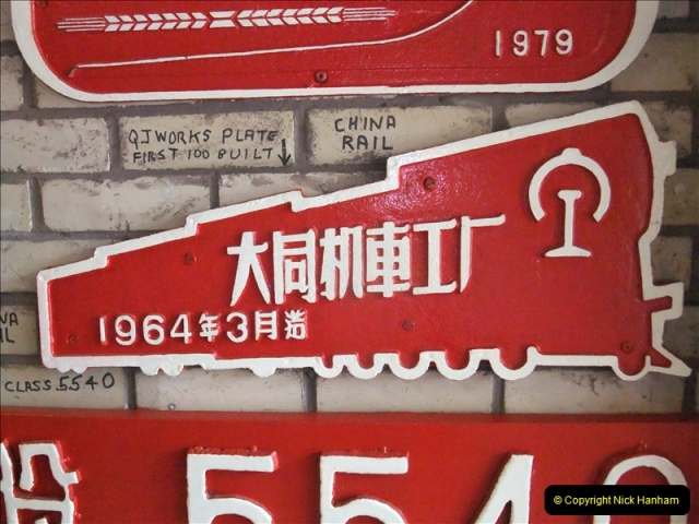 China Rail Plates Restorations. Picture (52) 52
