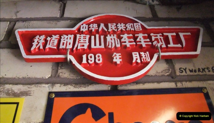 China Rail Plates Restorations. Picture (58) 58