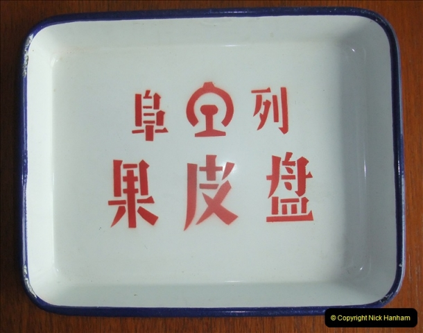 China Rail Plates Restorations. Picture (63) 63